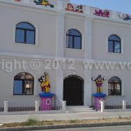 Gradinita Fun House Slobozia
